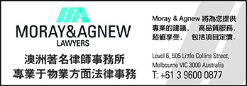 Moray & Agnew Lawyers